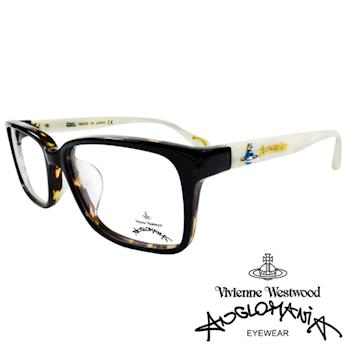Vivienne Westwood 英國Anglomania亮眼配色光學眼鏡(琥珀+白)AN281E02