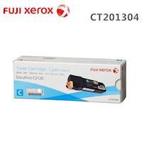 Fuji Xerox CT201304 藍色碳粉匣 (3K)