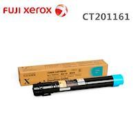 Fuji Xerox CT201161 藍色碳粉匣 (12K)
