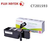 Fuji Xerox CT201593 紅色碳粉匣 (1.4K)