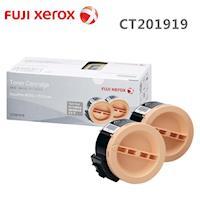 Fuji Xerox CT201919 雙包裝碳匣 (5K)