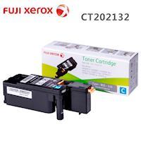Fuji Xerox CT202132 紅色碳粉匣 (0.7K)