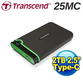 Transcend 創見 StoreJet 25MC (TS2TSJ25MC)  2TB 2.5吋 USB3.0 行動硬碟