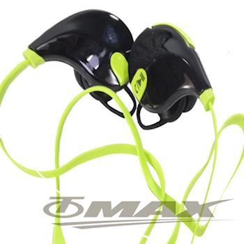 OMAX運動型藍芽頸掛式耳機麥克風-綠色
