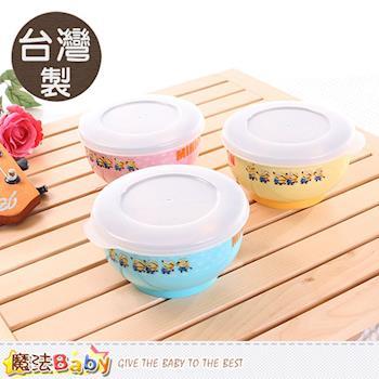 魔法Baby 兒童餐碗 台灣製小小兵正版304不鏽鋼隔熱餐碗~a70021