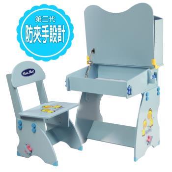 寶盟BAUMER 第二代木質兒童升降成長書桌椅(天空藍)