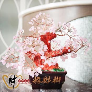 花開富貴-桃花粉晶招財樹《含開光》【財神小舖】