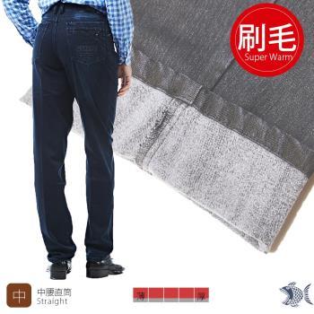 【NST Jeans】Midnight午夜深藍 重磅數秋冬單寧長褲(中腰) 395(66479)