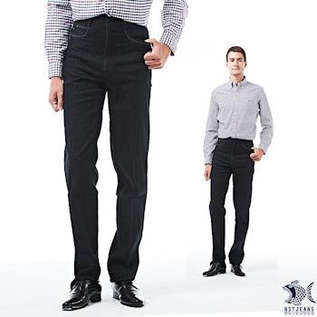 【NST Jeans】Italian義式原色 白網點黑色單寧長褲(中腰) 395(66480)