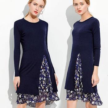 麗質達人中大碼 - SD8032針織長衣裙+吊帶洋裝二件套 XL-5XL