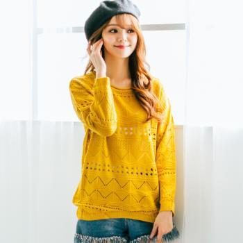 iima 時尚甜心針織上衣(黃)