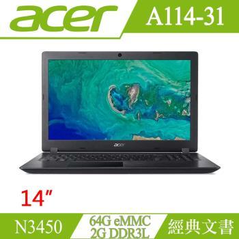 Acer宏碁 Aspire 1 文書筆電 A114-31-C7F0 14吋/N3450/2G/64G
