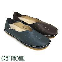 GREEN PHOENIX 全真皮U型剪裁孔洞兩穿平底休閒鞋-藍色、咖啡色