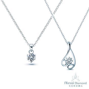 Alesai 艾尼希亞鑽石 0.50克拉 鑽石項鍊 (APF28.32)