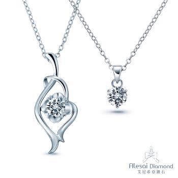 Alesai 艾尼希亞鑽石 0.30克拉 10K鑽石項鍊