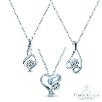 Alesai 艾尼希亞鑽石 0.50克拉 鑽石項鍊 (APF24.28.34)