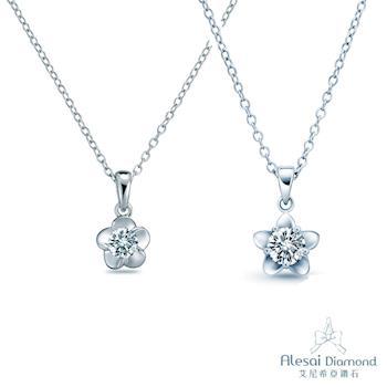 Alesai 艾尼希亞鑽石 0.18克拉 10K鑽石項鍊