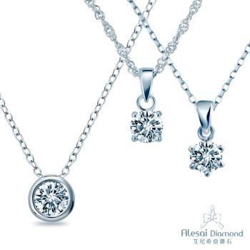 Alesai 艾尼希亞鑽石 0.50克拉 鑽石項鍊 (APF16.17.18)