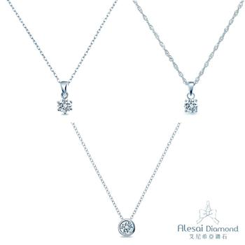 Alesai 艾尼希亞鑽石 0.18克拉 鑽石項鍊 (APF16.17.18)