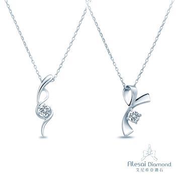 Alesai 艾尼希亞鑽石 0.50克拉 10K鑽石項鍊