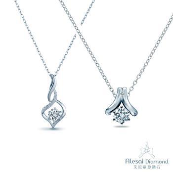 Alesai 艾尼希亞鑽石 0.50克拉 鑽石項鍊 (APF04.23)