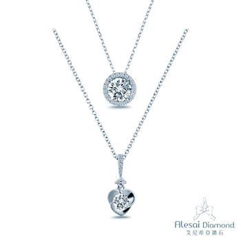 Alesai 艾尼希亞鑽石 0.50克拉 鑽石項鍊 (APF02.03)