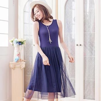 【lingling】全尺碼-背心紗裙洋裝(知性藍)A3016-01