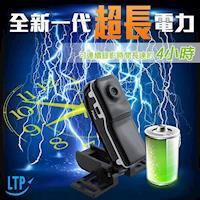 【LTP】機車迷你多功能電力升級版行車記錄器/微型攝影機(CP010A)