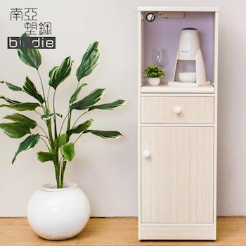 Birdie南亞塑鋼-1.4尺單門單抽塑鋼電器櫃/收納餐櫃(白橡色)