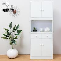 Birdie南亞塑鋼-2.4尺四門二抽塑鋼電器櫃/收納餐櫃(白色)