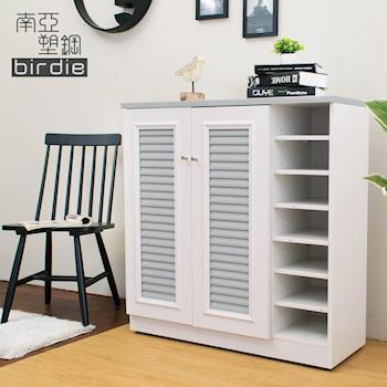 Birdie南亞塑鋼-3.3尺二門右開放塑鋼百葉鞋櫃(大理石灰)