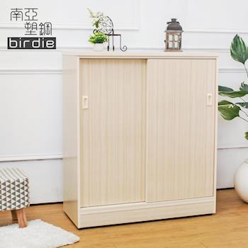 Birdie南亞塑鋼-3尺拉門/推門塑鋼鞋櫃(白橡色)
