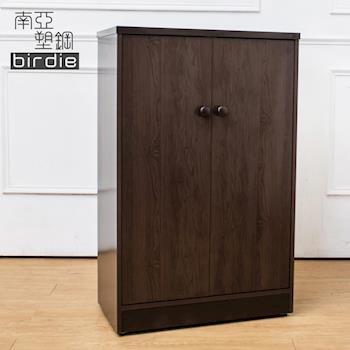 Birdie南亞塑鋼-2.2尺二門塑鋼鞋櫃(胡桃色)