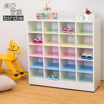 Birdie南亞塑鋼-3.2尺開放式20格塑鋼鞋櫃(彩色板)