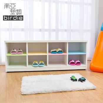 Birdie南亞塑鋼-3.6尺開放式8格塑鋼坐式鞋櫃/穿鞋椅(彩色板)