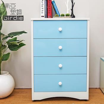 Birdie南亞塑鋼-貝妮2.2尺塑鋼四斗櫃(粉藍色)