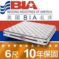 美國BIA名床-極致支持 獨立筒床墊-6尺加大雙人