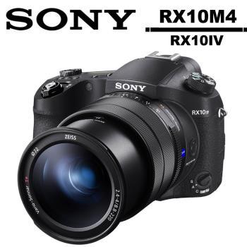 SONY RX10 IV (RX10M4) (公司貨)