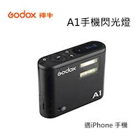 GODOX A1 閃光燈~適iPhoto手機
