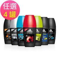 adidas愛迪達 男用制汗香體滾珠-任選4罐(40ml/罐)