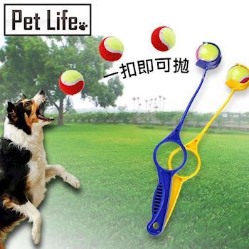 Pet Life 不沾手快速拋球/撿球寵物玩具拋球桿組
