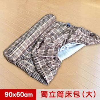 【凱蕾絲帝】英倫單枕寵物獨立筒專用床包(大)-90*60*11CM-橘