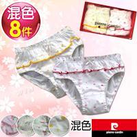 Pierre Cardin皮爾卡登 女兒童100%純棉可愛印花三角褲(混色8件組)-台灣製造