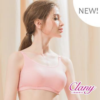 【可蘭霓Clany】繽紛涼爽天絲除臭絲蛋白M-2XL無鋼圈內衣 (甜蜜粉 6922-31)