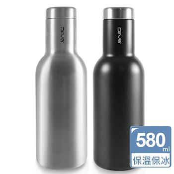 Driver時尚保冷保溫杯保溫瓶 兩用瓶 580ml