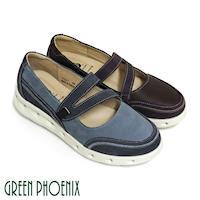 GREEN PHOENIX 寬楦交叉彈性鬆緊全真皮平底輕量休閒鞋-藍色、咖啡色