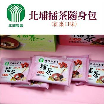 (買一送一) 【北埔農會】北埔擂茶隨身包 (紅棗x1+綠茶x1) (600g /16入 / 盒)