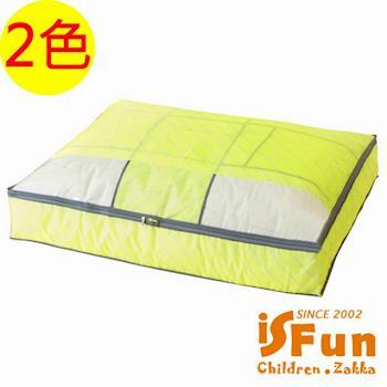 iSFun 居家收納 斜紋防水十字棉被收納袋 2色可選