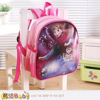 魔法Baby 兒童背包 迪士尼冰雪奇緣授權正版雙肩小背包~f0229