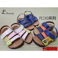 LiHuang 【PEIXO】台灣製造空氣軟墊減壓舒適兒童足弓涼鞋拖鞋_適用室內室外